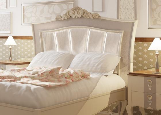 Cabecero lacado y tapizado, mod: PERLATTO L2132